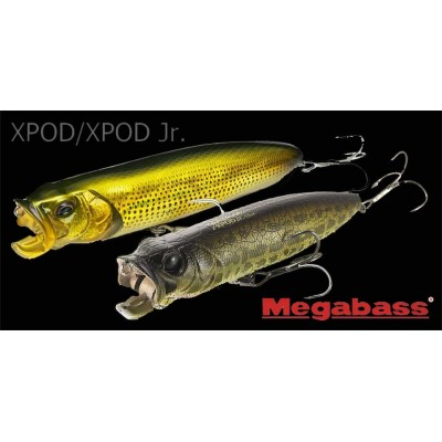 Megabass X-Pod