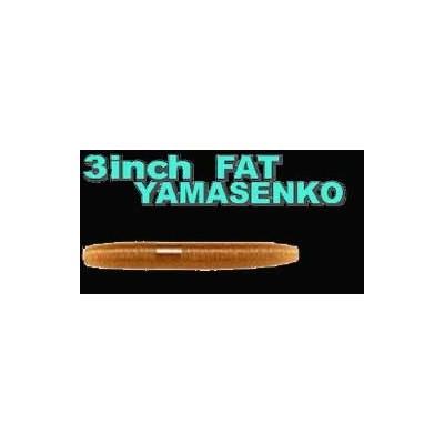 """Gary Yamamoto Fat Senko 3"""""""