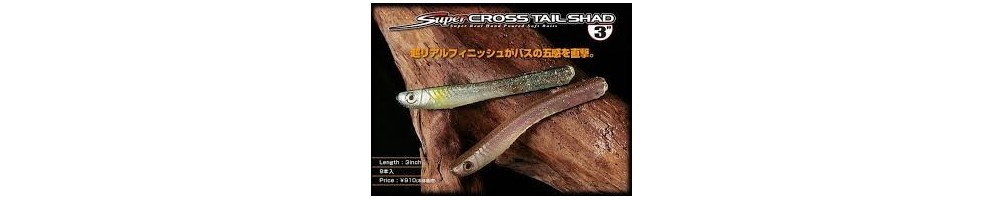 Jackall SuperCross Tail Shad