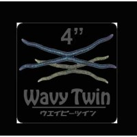 THT Wavy Twin