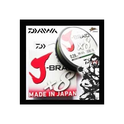 Daiwa JBraid 8B