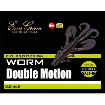 Evergreen Double Motion