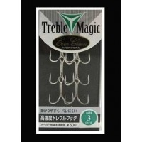 Evergreen Treble Magic