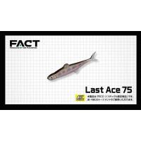Last Ace 75