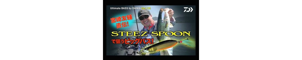 Daiwa Steez Spoon