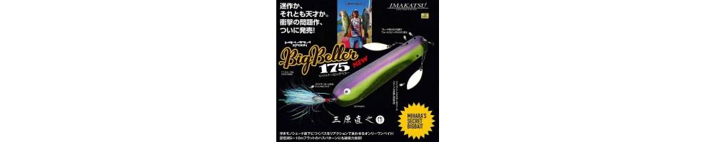 Imakatsu Big Beller