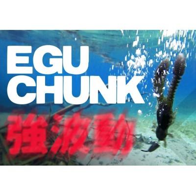 Raid Egu Chunk