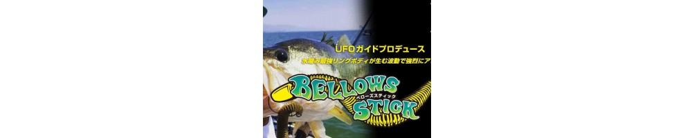 Geecrack Bellows Stick
