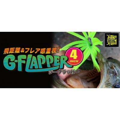 Geecrack G Flapper