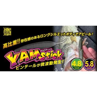 Geecrack Yam Stick