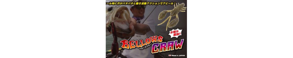 Geecrack Bellows Craw