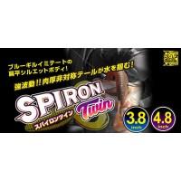 Geecrack Spiron Twin